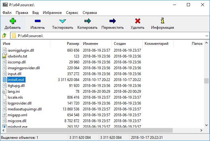7Zip Open Image