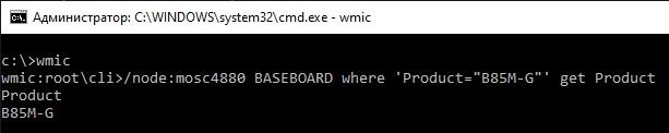 WMIC remote